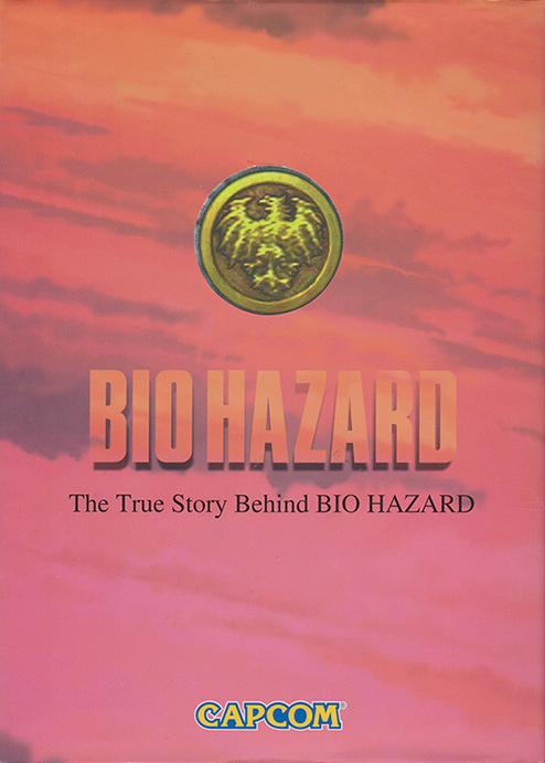 The True Story Behind Biohazard