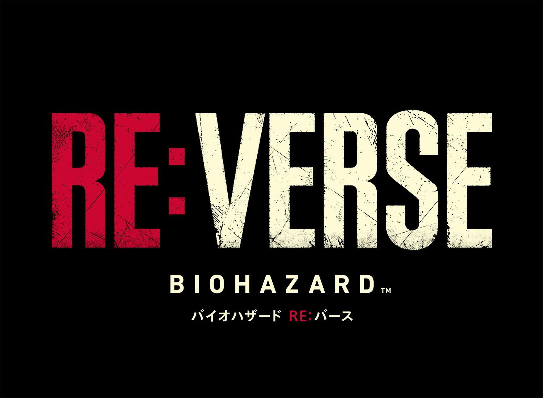 Multiplayer comemorativo dos 25 anos de Resident Evil